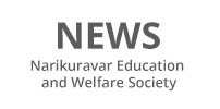 Narikuravar Welfare and Education Society NEWS